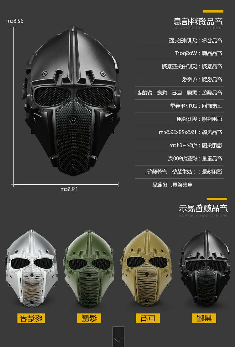 wosport motorcycle Full Face Protective Mask